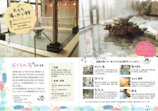 11CCF_000001.jpg