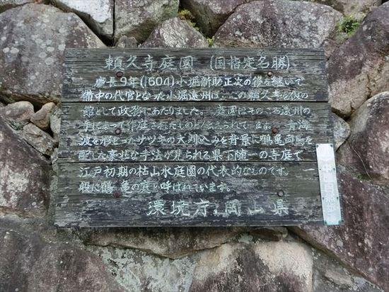 11CIMG2766.JPG