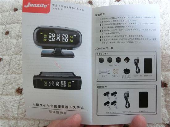 11CIMG2968.JPG