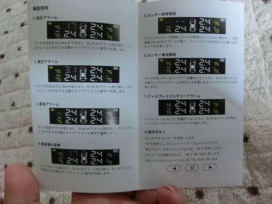 11CIMG2969.JPG