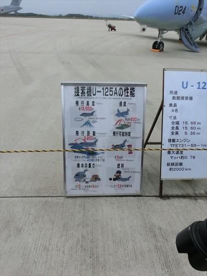11CIMG3103.JPG