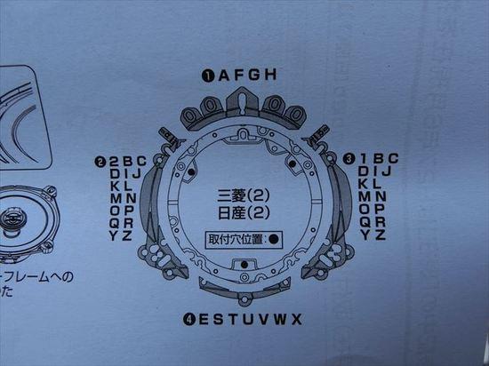 CIMG2090_R.JPG