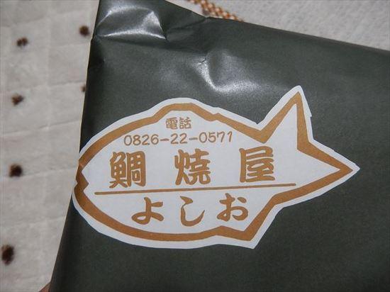 DSCN3704_R.JPG