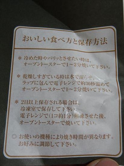 DSCN3709_R.JPG